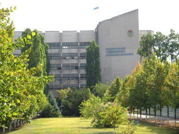 Національний університет кораблебудування вибори ректора